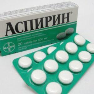 Аспирин при беременности